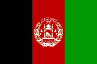 flag_of_afghanistan-svg